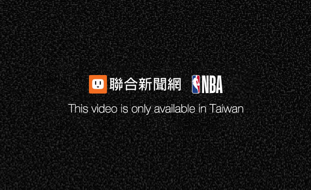 This video is only available in Taiwan
